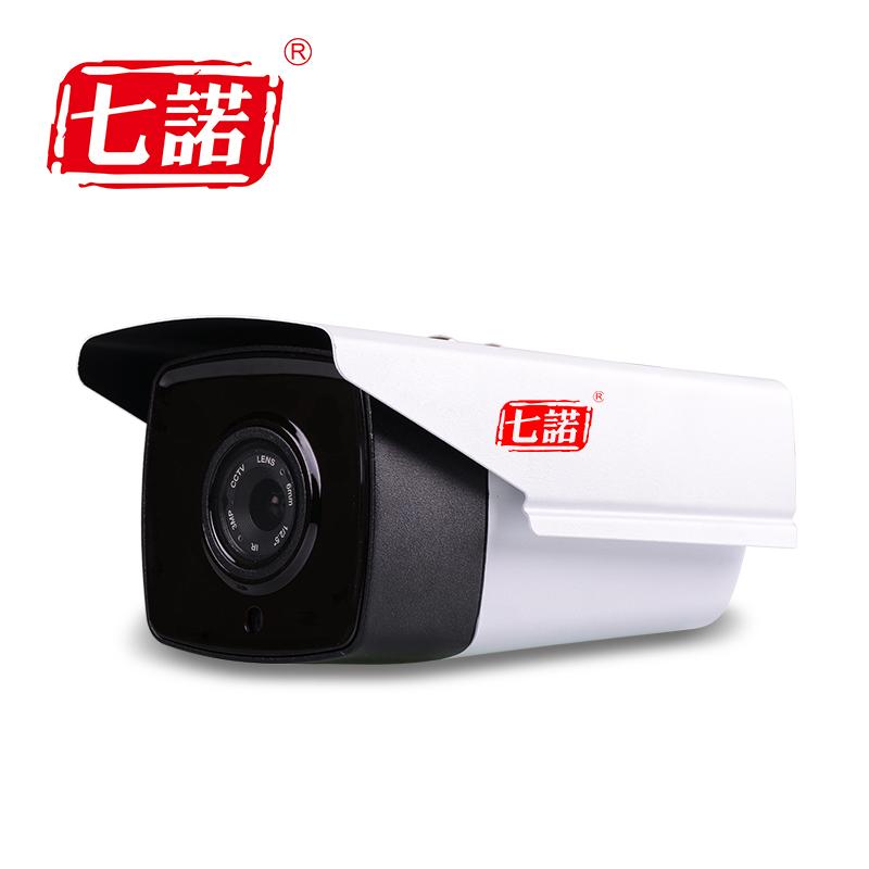 分享到:   品牌 : 七诺 型号 : qn-508h-w 类别 : 视频摄像 咨询电话